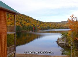 Auberge La Tanière, Tadoussac (Sacré-Coeur-Saguenay yakınında)