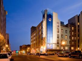 ダブルツリー ホテル バイ ヒルトン ボストン - ダウンタウン