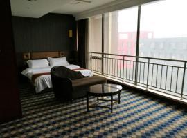 Long Xiang Fei Hotel, Chengdu (Tianhuizhen yakınında)