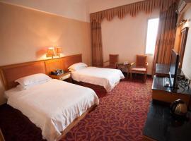 All Star Hotel