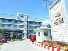 APA-TREE Boutique Hotel, Natai Beach