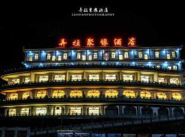Mashan Longla Juyuan Hotel, Guling (Du'an yakınında)