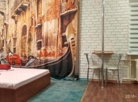 Уютная квартира возле метро Дорогожичи