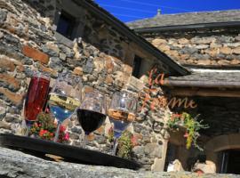La Ferme du Bien-etre, Saint-Julien-Chapteuil