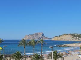Apt L'Ampolla Beach