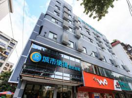City Comfort Inn Liuzhou Liushi Road, Liuzhou (Yanghe yakınında)
