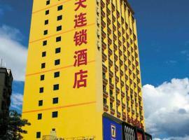 7Days Inn Huizhou Bus Terminal