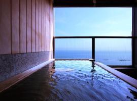 Shiosaitei Annex Hanatuki, Hakodate