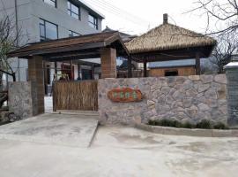 Zhuxi Guesthouse, Wuxi (Xincun yakınında)