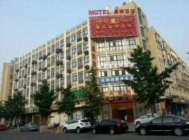 Motel Taizhou Xinghua Banqiao Road, Xinghua (Beisongzhuang yakınında)