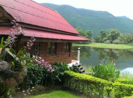 River Kwai Park & Resort, Chongsadao