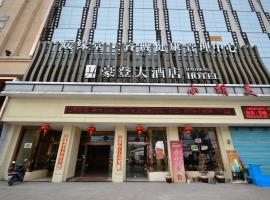 Lishui Hao Deng Hotel, Lishui (Jinyun yakınında)