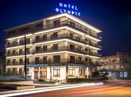 Olympic Hotel & Spa, Сидирокастрон (рядом с городом Néon Petrítsion)