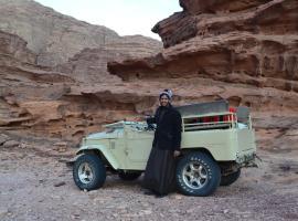 Wadi Rum Blue Sky and Tour