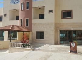 Calmera Hotel, Al Bārūk