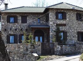 Overland Stone House, Lávdhas (рядом с городом Vovousa)