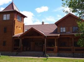Villa Kazaw, Kaszó (рядом с городом Csurgónagymarton)