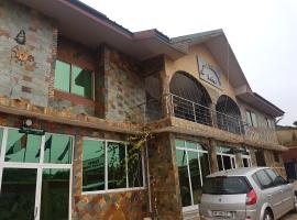 Yaalex Executive Lodge, Takoradi (рядом с городом Shama)