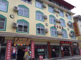 Langmu Temple Shuxiu Hotel, Xagdomba (Tewo yakınında)