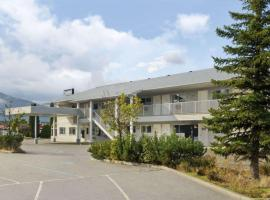Travelodge Salmon Arm, Salmon Arm