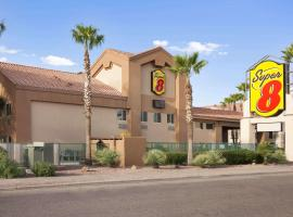 Super 8 by Wyndham Marana/Tucson Area