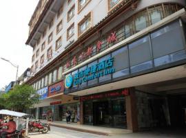 City Comfort Inn Liuzhou Rongshui, Rongshui (Rong'an yakınında)