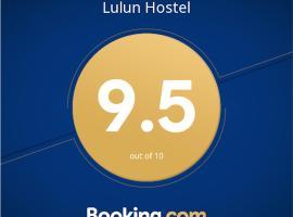 Lulun Hotel, Shanghai