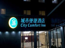 City Comfort Inn Beiliu Coach Terminal, Beiliu (Congyi yakınında)