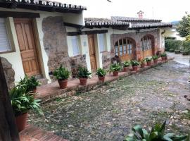 Casa Rural El Olivo, Логросан