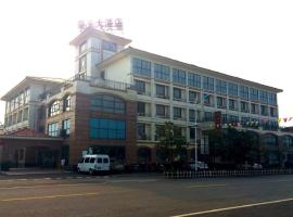 Yixing Haotian Hotel, Yixing (Hufu yakınında)