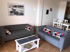 Apartamentos Ajabo, Адехе (рядом с городом Лос Менорес)