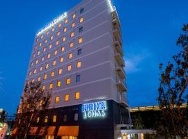 Super Hotel Lohas Musashi Kosugi Ekimae, Kawasaki