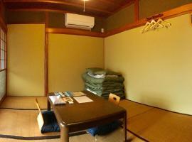 Guest House Boku, Kushimoto
