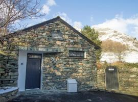 Great Langdale Bunkhouse, Great Langdale