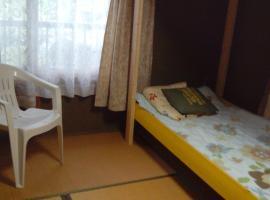raibrasil guest house, Sanuki (Higashikagawa yakınında)