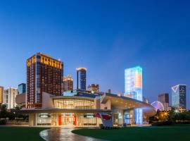 The Ritz Carlton Atlanta 5 Star Hotel This Is A Preferred Property They Provide Excellent Service Great Value And Have Awesome Reviews From Booking