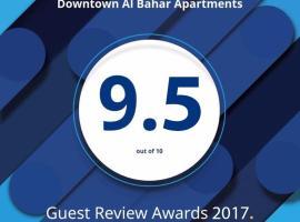 Downtown Al Bahar Apartments