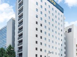 スーパーホテルLohas博多駅