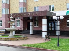 Hotel Olympia, Saransk
