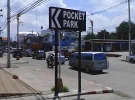 Pocket Park Chaiyaphum, Chaiyaphum