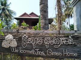 Jaya Green Home, Siem Reap (Near Tonle Sap Lake)