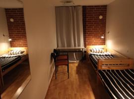 Hostel Siiram