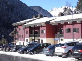 appartement tous confort, La Norma (рядом с городом Modane)
