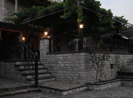 Villa Menta in Zagori, Koukouli (рядом с городом Kapesovo)