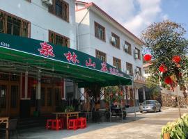 Sanqing Mountain Quanlin Shan Zhuang, Yushan (Shangrao yakınında)