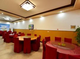 Zaoxiang Tucai Hotel, Xianju (Liaoche yakınında)