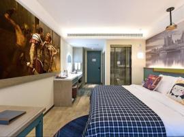 Mei Hao Hotel