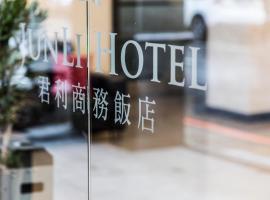 JunLi Hotel