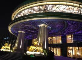 Garden International Hotel Beijing, Pekin (Shibalidian yakınında)