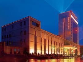 Jian Zhongjian Caifu International Hotel, Ji'an (Pinghu yakınında)